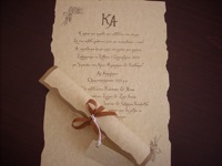 Wedding invitation 247